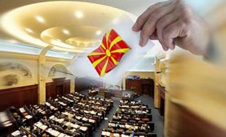 Maqedoni, ja kur merret vendimi nëse do të ketë zgjedhje