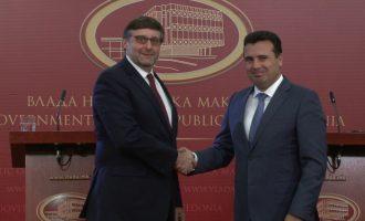 Palmer në Shkup: Vota në parlament për emrin, një kthesë historike