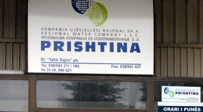 """Sonte rikthehet furnizimi me ujë për banorët e lagjes """"Dardania"""" në Prishtinë"""