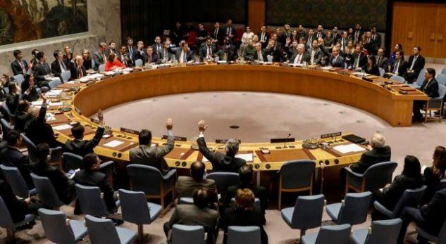Shtetet që e përkrahën Kosovën në Këshillin e Sigurimit në OKB