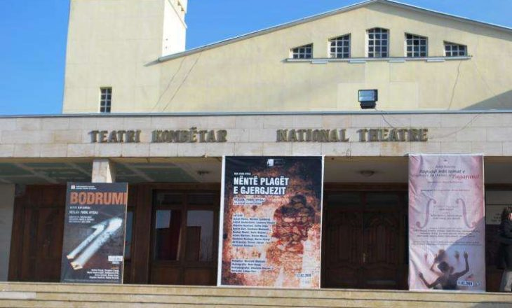 Teatri Kombëtar vazhdon të ketë probleme për ngrohje
