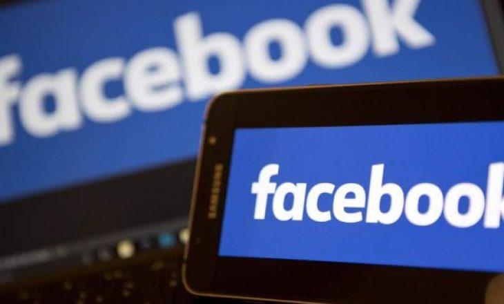 Bie Facebook, mijëra përdorues probleme me rrjetin social