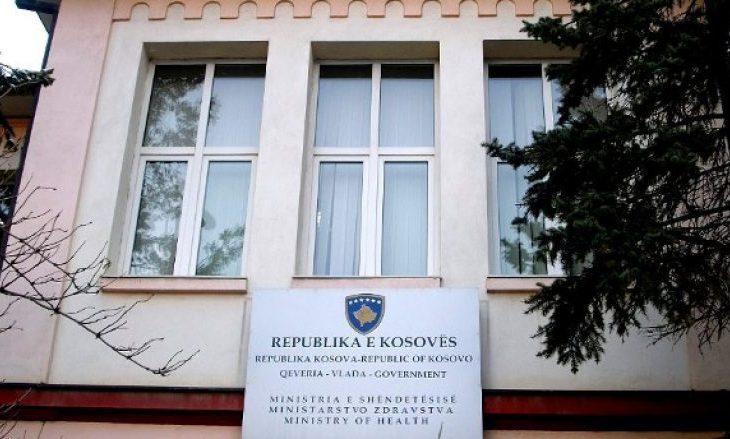 MSH jep detaje për mospagesën e 300 euro për punonjësit e SHSKUK-së