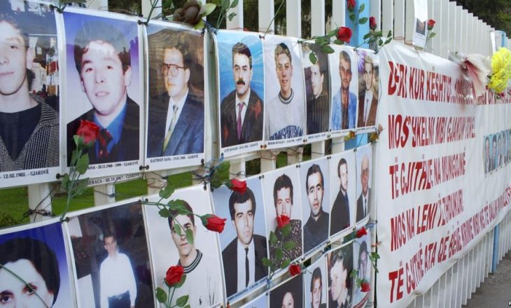 """""""Serbia e di ku ndodhen të zhdukurit"""" – do të kërkojmë hapjen e arkivave"""