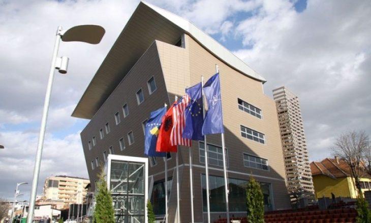 43 vjet nga themelimi i Akademisë së Shkencave të Kosovës