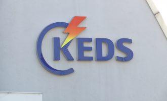 """""""KEDS na mashtroi, vazhdon të jetë monopol në distribuimin dhe shpërndatjen e energjisë"""""""
