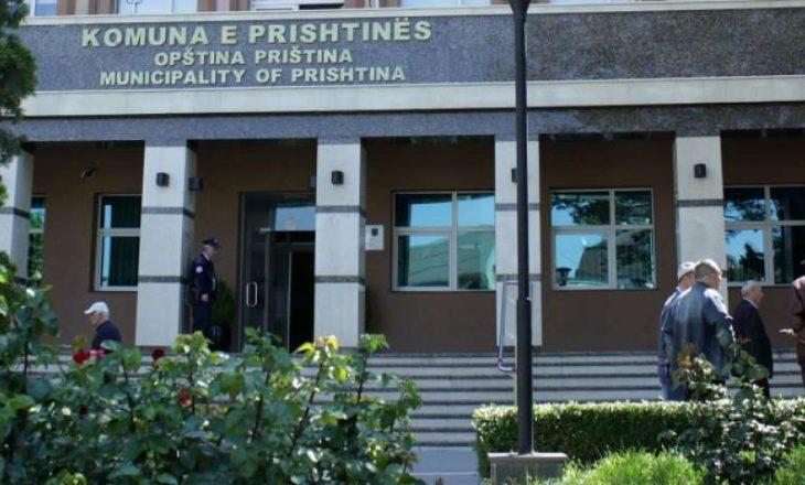 Komuna e Prishtinës qe 1 muaj pa tre drejtorë