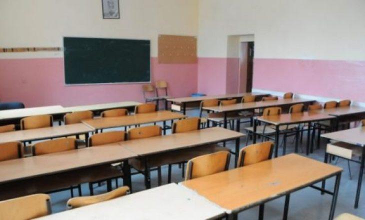 SBASHK uron nxënësit me rastin e fillimit të vitit të ri shkollor
