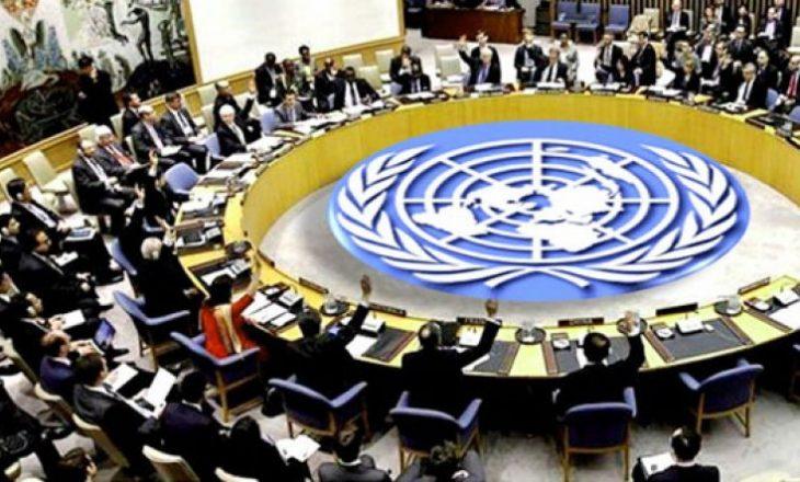 Seanca e KS të OKB-së për Ushtrinë e Kosovës, nesër në orën 21