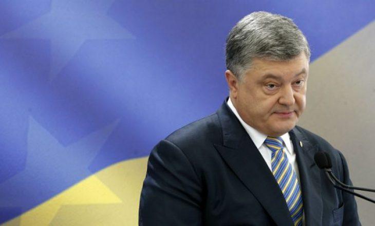 Ukraina i jep fund një traktati miqësie me Rusinë