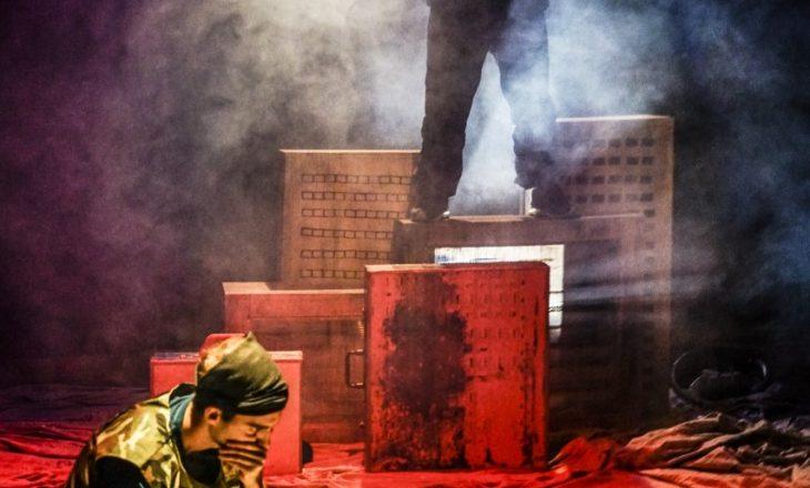 """""""Peer Gynti nga Kosova"""" pjesë e festivalit të Zurich-ut"""
