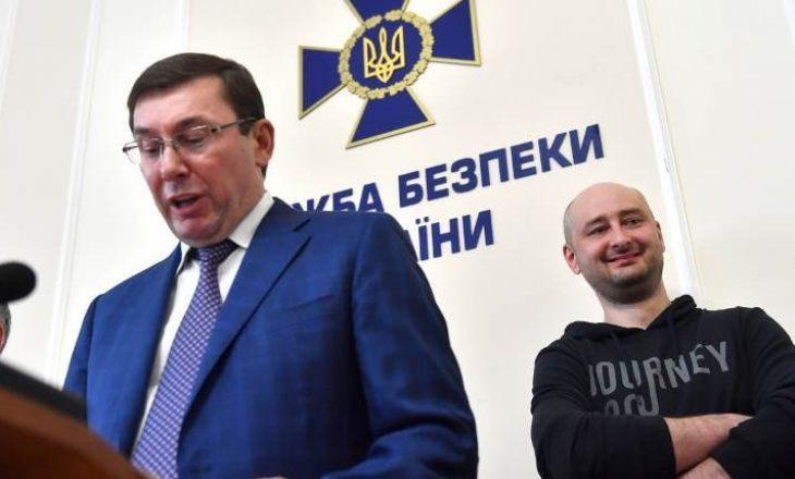 Zyrtari ukrainas i akuzuar për sulm me thartinë ndaj aktivistes