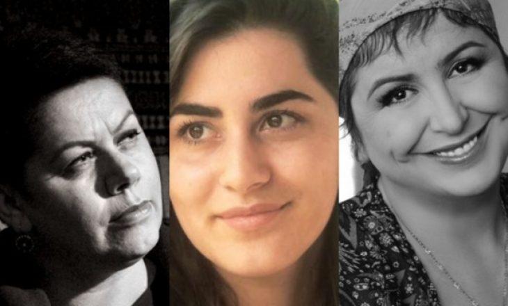 Orë letrare në 11-vjetorin e Pavarësisë së Kosovës