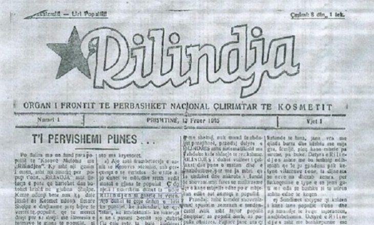 Para 74 viteve, në Prizren nisi të dalë gazeta Rilindja