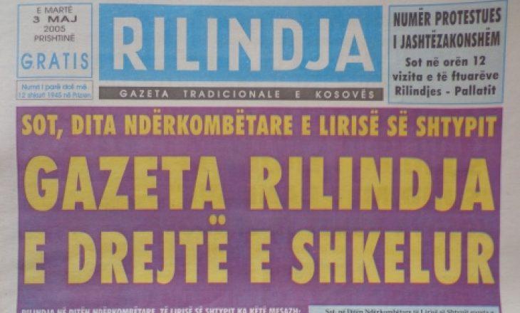 """74 vjetori i gazetës """"Rilindja"""""""