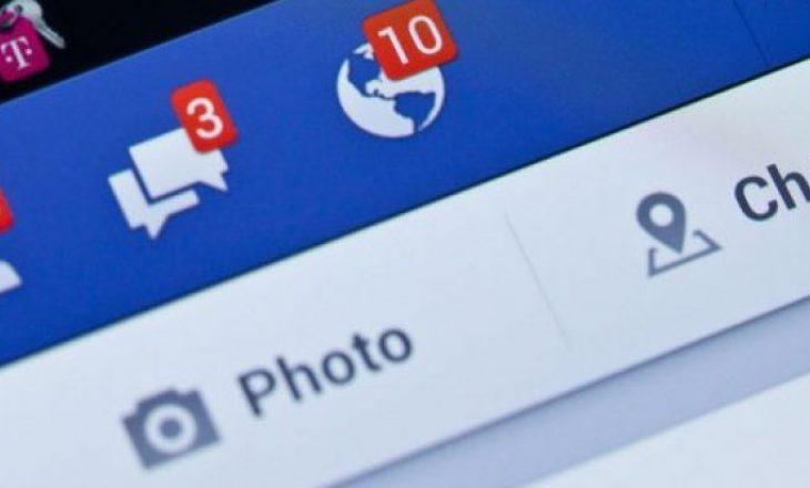 Ky studim mund t'ju bëjë të largoheni nga Facebook