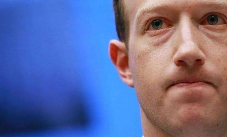 Miliona fjalëkalime ekspozohen nga Facebook