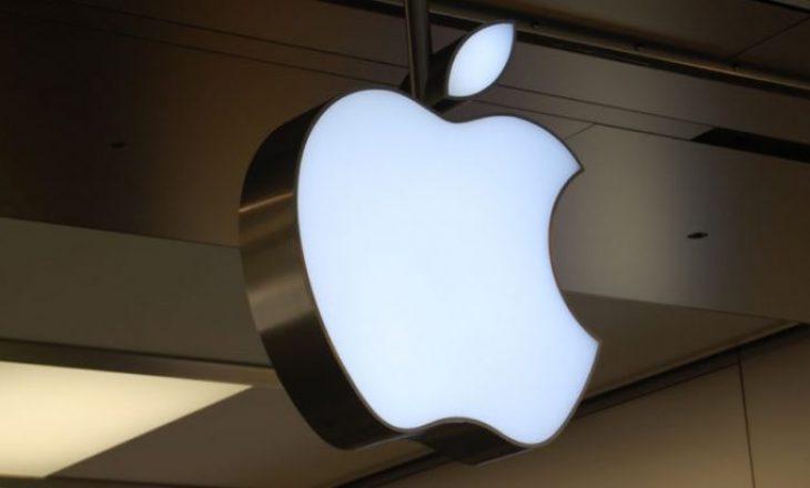 """""""Apple po punon në produkte që do të ju magjepsin"""""""