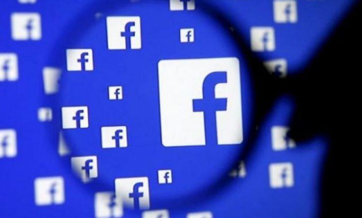 Facebook me deklaratë të re për pamjet e sulmit në xhami