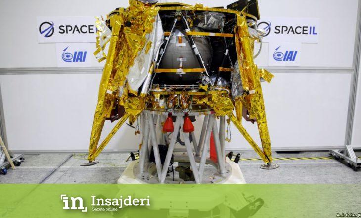 Anija hapësinore e Izraelit pritet të aterojë në Hënë