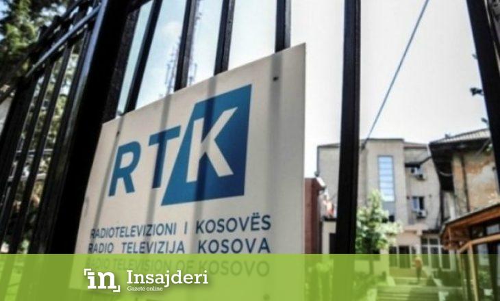 Sindikata e RTK-së: Po manipulohet procesi  i zgjedhjes së drejtorit gjeneral të RTK-së