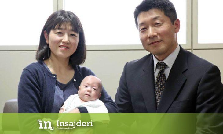 Në Japoni lind bebja me gjithsej 258 gramë