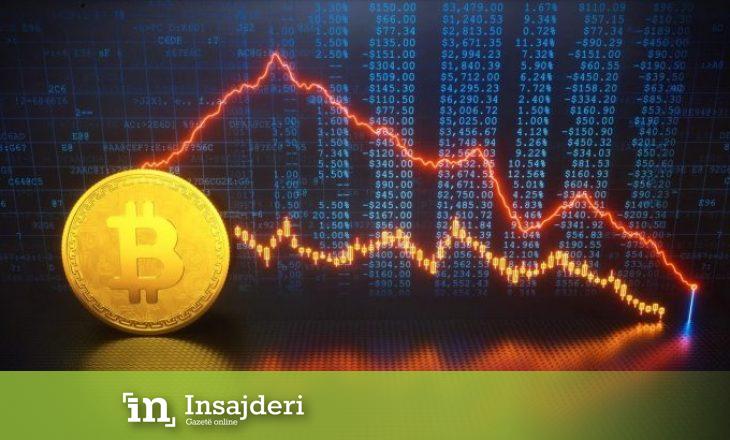 Dilemat e parasë virtuale