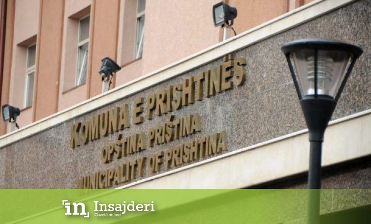 Protestë para Komunës së Prishtinës