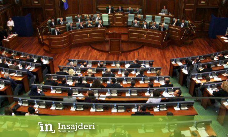 Deputeti i PDK-së kërkon që Ministria e Diasporës të bartet në Gjilan