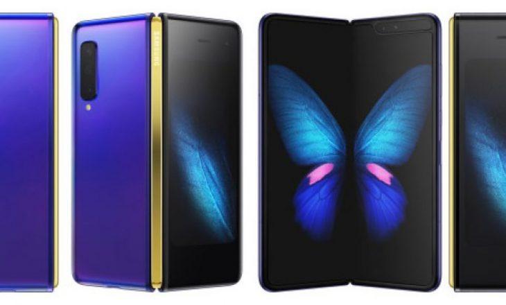 Shtyhet dalja në treg e Samsung Galaxy Fold