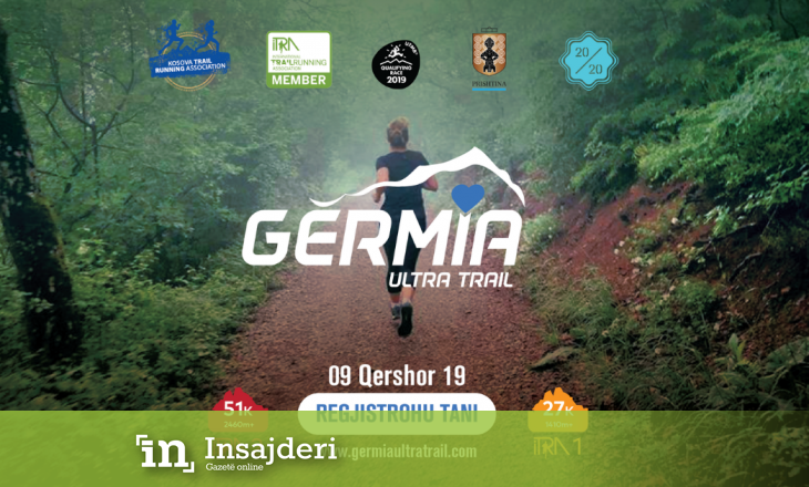 """Gara e parë ndërkombëtare e vrapimit malor në Kosovë """"Gërmia Ultra Trail"""""""