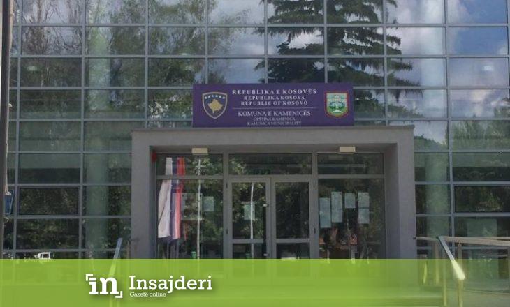 Komuna e Kamenicës ofron mbështetje financiare për foshnjat e porsalindura
