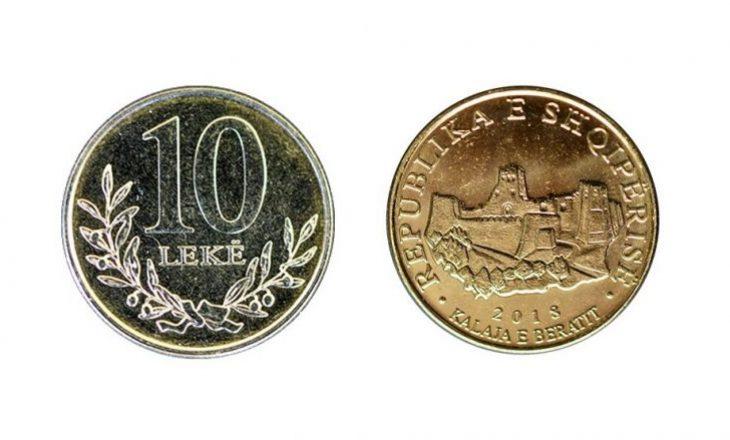 Banka e Shqipërisë hedh në treg monedhën e re 10 lekë