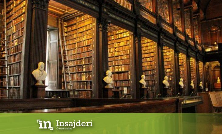 Dhjetë bibliotekat më mbresëlënëse në botë