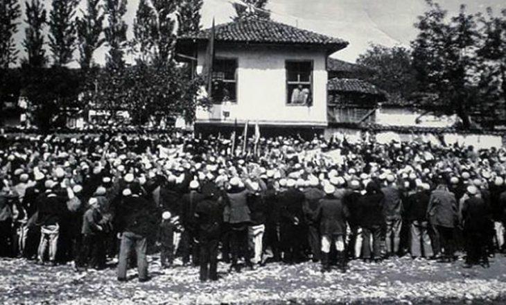 """""""Lidhja e Prizrenit"""", pronë e Bashkësisë Islame!"""