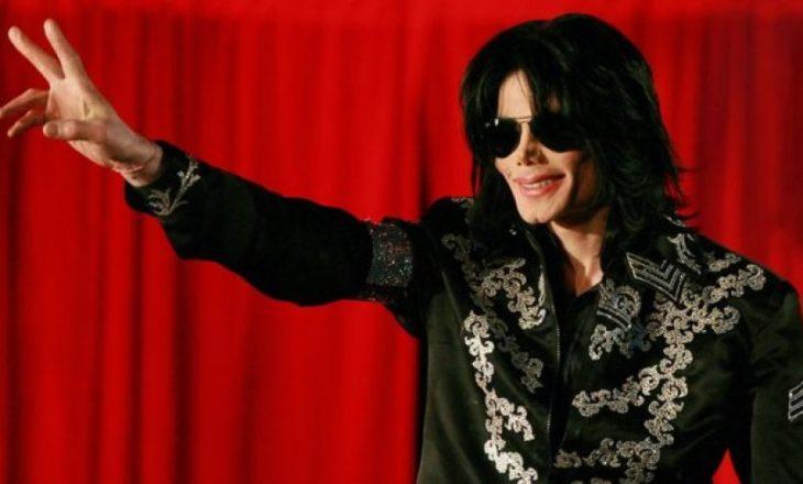 Historia e ditës së fundit të yllit Michael Jackson