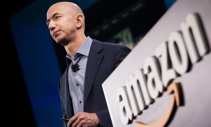 Amazoni krijon byzylykun, i cili e di se si ndiheni