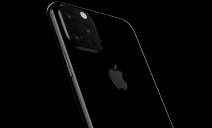 Analistët sugjerojnë që iPhone të sivjetshëm mund të jenë të mërzitshëm