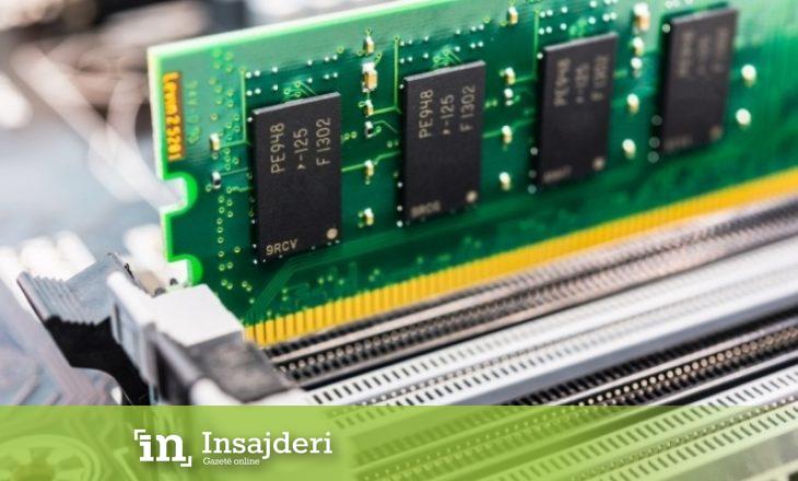 RAM-i më i shpejtë në botë