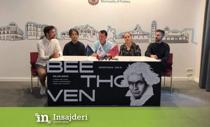 """Filarmonia e Kosovës sjell """"Simfoninë nr. 9"""" të Beethovenit"""