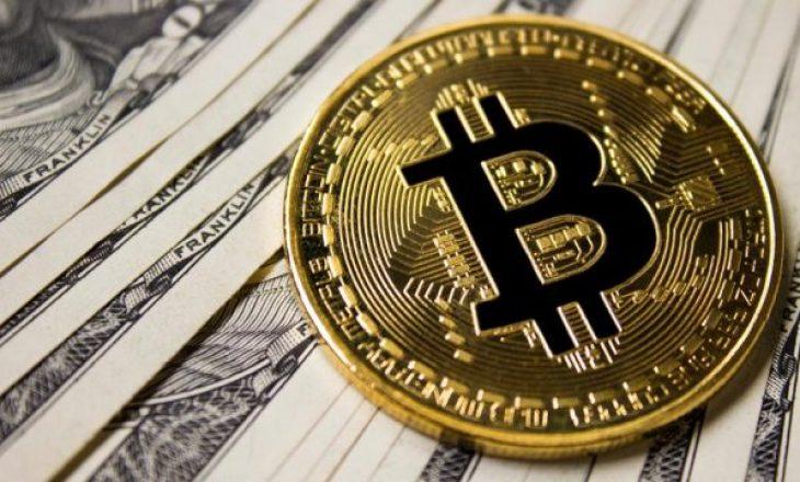 Momenti kur bankomati i Bitcoin lëshon një thes me para