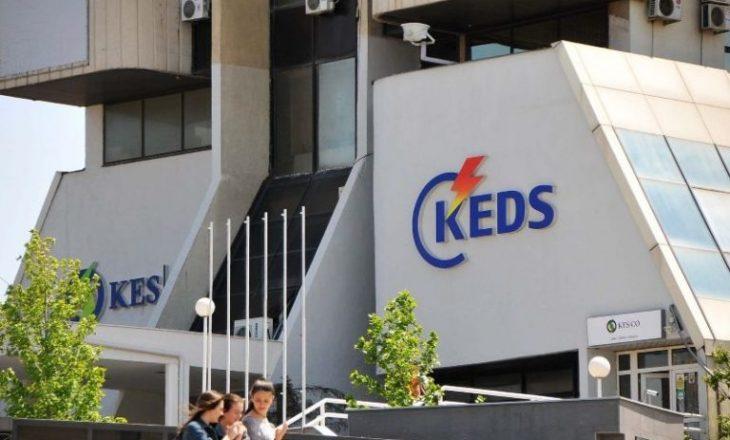 Punëtori i KEDS-it në Ferizaj me COVID-19, druhet se mund të ketë infektuar edhe konsumatorë