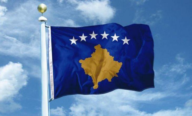 Himni i Kosovës sot mbush 11 vite – A e dini se ai ka edhe tekst?