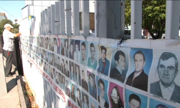 Këshilli i Sigurimit i OKB-së nxjerr rezolutë për personat e zhdukur në konfliktet e armatosura