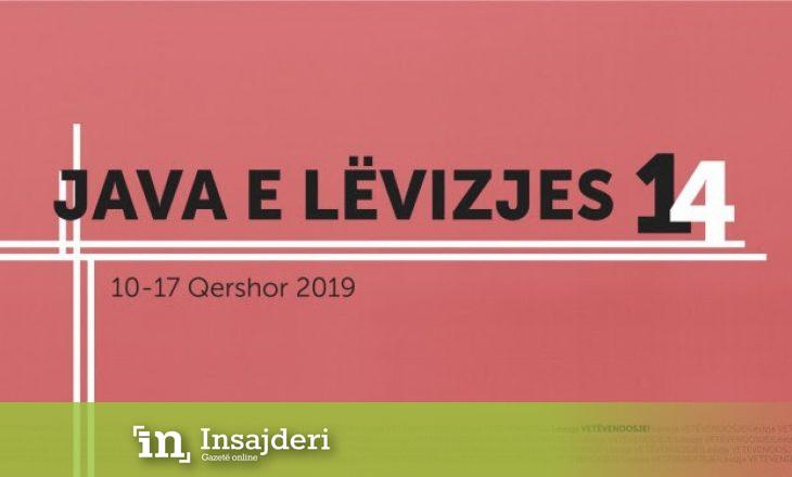 Java e Lëvizjes nis me përvjetorin e Lidhjes së Prizrenit
