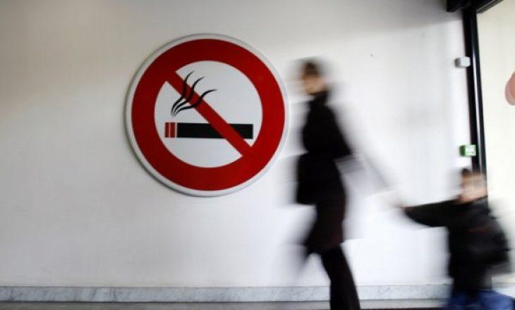Shteti grek rrit 'luftën' kundër duhanit, parashikon gjoba të mëdha