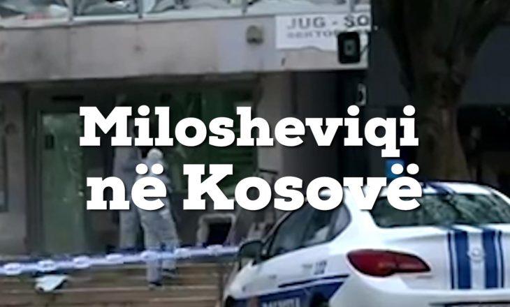 Historia e mafiozit nga Mali i Zi që u strehua në Kosovë vjen në një dokumentar