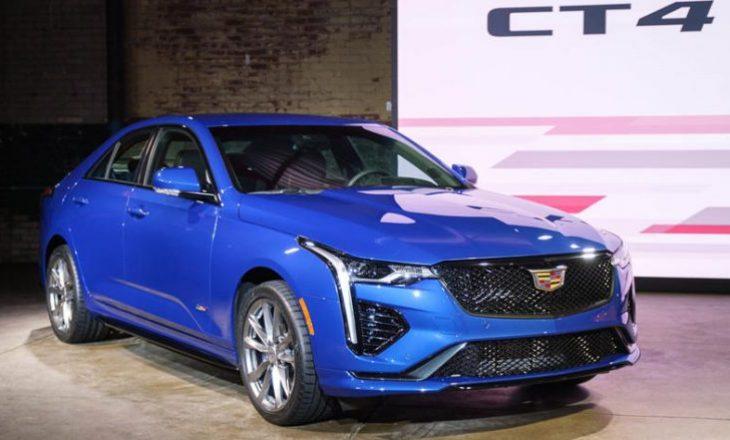 Cadillac po punon në një sistem që lehtëson gjetjen e parkingjeve