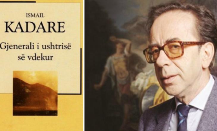 """""""Gjenerali i ushtrisë së vdekur"""" i Kadaresë në mesin e 100 romaneve më të mira në botë"""