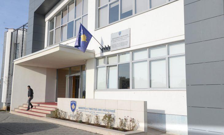 Sqarim nga Ministria e Tregtisë dhe Industrisë për rekrutimin e Inspektorëve nga komuniteti serb bazuar në marrëveshjen e Brukselit